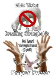breaking chains set apart ruach