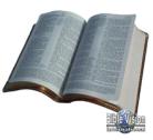 bible-trust-YHWH-1