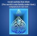 allah is not YHWH