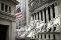 Wall Street wealth
