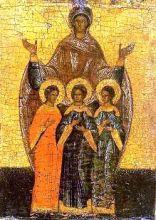 sophia greek wisdom cult