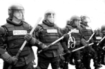 police-state-power