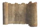Hebrew scroll