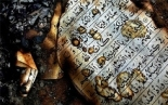 burn-quran