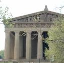 false-temple