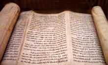 scroll-hebrew