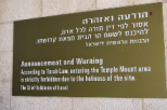 temple-mount-warning