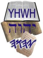 YHWH language evolution