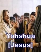 yahshua banner