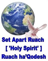 Sanctified Holy Spirit