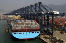 commerce container ship
