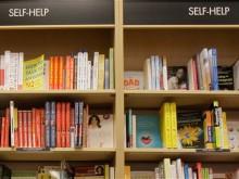self help book store