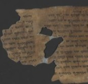 hebrew text of revelation